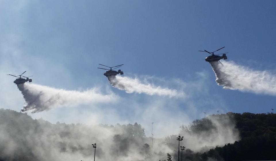 A demonstration of South Korean aerial firefighting techniques.